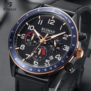 RUIMAS Mens Army Sports Watches Top Brand Luxury Leather Strap Wristwatch Man Luminous Chronograph Watch Relogios Masculino 574