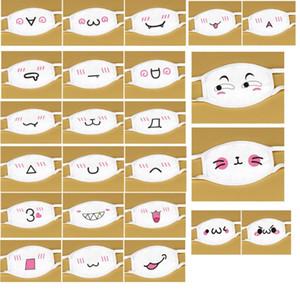 Нового хлопок пыле рот Face Mask Аниме мультфильм Лаки Медведь Женщина Мужчины Муфельное лицо Рот Маска DHLSHIP WXHH9-2982