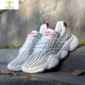 Высокое качество treeperi дуриан коренастый v1 мужские ботинки конструктора кроссовки серые зебры спортивная обувь мужчины женщины классические кроссовки