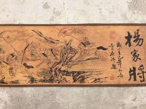 Pinturas Atacado Antique Yang Família Full-famosas pinturas chinesas Landscape Paintings longo Scroll Oriente Salão molduras decorativas