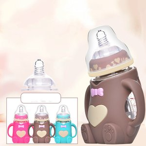 Baby Feeding Glass Bottles Maternal And Child Supplies Newborn Baby Wide-caliber Bottles Anti-fall Anti-flatulence Handle