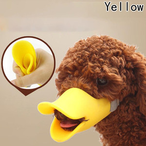 Pet dog mouth mouth bite called chaos eat pet mask snoring device small dog Teddy supplies mouth set dog cover dogs Stopper