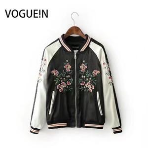 Vogue! N New Womens Contrast Sleeve Floral Peacock broderie Vol Sukajan Bomber Jacket Manteau Y190830