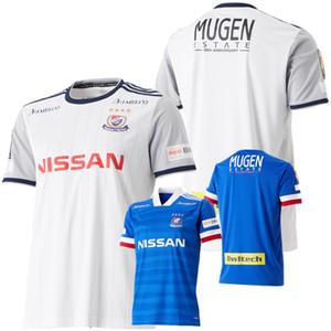 2020 2021 Yokohama F.Marinos Maillots de football maillot foot 20 21 Maillot de foot maison loin de Camiseta futbol S-2XL