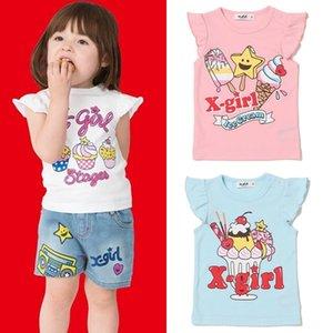 ) mikiumkee 20 여름면 만화 여자 어린이 XG 케이크 얼음 creamVest 아이스크림 크림 조끼