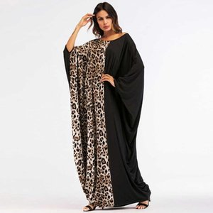 2020 Leopard Print Patchwork Women Muslim Abaya African Maxi Dress Kaftan Rub رمضان Chic Vestido Batwing Loose Drop Plus Size