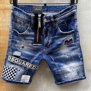 Hommes de Concepteur Marque Crayon Skinny Jeans Ripped Destroyed stretch Slim Fit Hop Hop Pants avec des trous pour les hommes