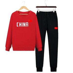 Trend Свободное время костюм движения Человек брюки Длинный свитер Twinset Осень Эндотермическая Скорость ли Комфортная