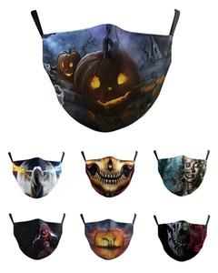 Masques Screams Film Halloween citrouille crâne masque masque facial pour femmes hommes Vente chaude de haute qualité horrible masque Screams