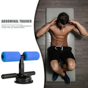Trainers Force Core Training Tool Self-Suction Sit Up Bar Waist Abdominal Strength Trainer Men Women Gym Equipment