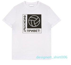 World Cup Russian Print Mens Short Sleeved T-shirt Gosh Rub Women Cutton Casual Fashion Tshirt Lovers Crew Neck Tees d06