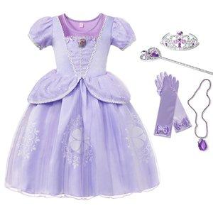 YOFEEL 여자 드레스 공주 의상을 아이 퍼프 슬리브 Folral 드레스 어린이 코스프레 의류 파티 생일 화려한 드레스