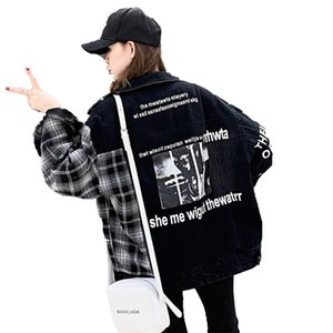 Autumn Stitch Loose Denim Harajuku Bomber Streetwear Plaid Black Jeans Women Letter Printed Jacket 201016