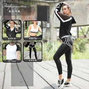 Uma família de quatro esportes ioga roupas terno feminino cair e lazer de inverno grandes estaleiros uma geração de gordura