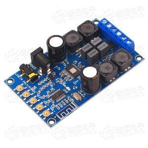 لوح مكبر للقدرة الرقمية Bluetooth / dual channel 50W * 2 audio amplifier board / without POP sound (including shell)