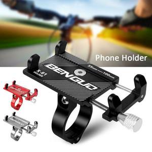 الألومنيوم دراجة حامل الهاتف قابل للتعديل المضادة للاهتزاز والدراجات النارية الدراجة ركوب الدراجات GPS الهاتف حامل جبل القوس