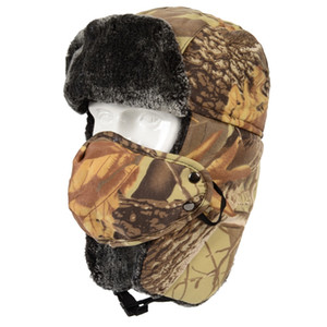 Winter Hat Cap Men Outdoor Warm Fleece Face Mask Skiing Hat Fishing Hunting Ear Protector Windproof Hats