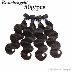 Paquetes de onda de cuerpo brasileño 100% extensiones de cabello humano 50g / PCS Paquetes de tejido para el cabello brasileño pueden comprar 5 o 6 paquetes