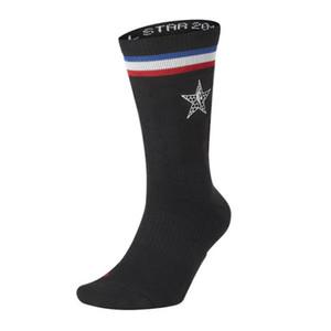 Basketball Socken Stance Elite Socken CREW für Mann Größe 40-46 SX7411
