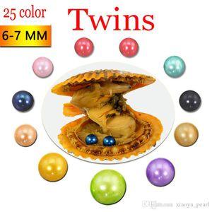 2020 Akoya alta qualidade barata amor Seawater shell Twins ostra pérola 6-8mm ostra pérola shell vermelho com vácuo embalagem Tendência Surprise