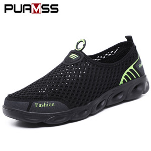 Jonewu 2019 New men's casual fashion Shoes lightweight breathable summer sandals outdoor beach vacation mesh shoes