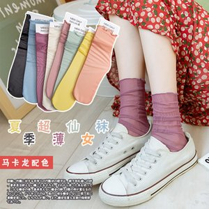 Thin ins solid color mid-tube socks candy-colored sweet wood ear edge mesh breathable stacked socks