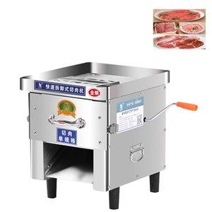 New Electric Meat Slicer Cutter Commercial Accueil Viande Machine à découper automatique Découpe de viande Mincing 850W pour vendre