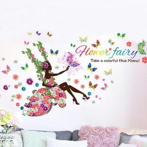 زهرة الجنية ملصقات ذاتية اللصق نوم غرفة المعيشة خلفية فراشة ملصقات الحائط ديكور المنزل الشارات Z1