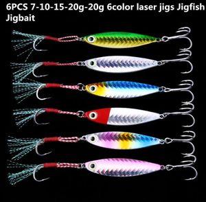 6PCS 7-10-15-20g-20g 6cigs الليزر الرقص Jigfish Jigbait جميع المعادن إغراء الصيد الطعم الثابت الطعوم ديب ووتر الجبهة والخلفية هوك عالية الجودة!