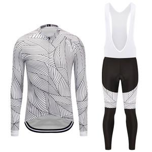 MU17 Long-sleeved Jersey racing suit team uniform