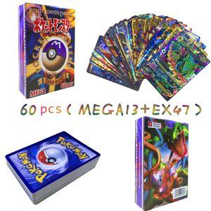 Poket Monstro cartões de memória flash original 60 pcs mega / gx / ub / gx 60 pcs mega ex