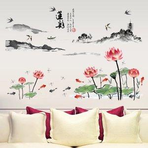 20190621 Lianyun Tinta Pintura Da Parede Furando Chinês Fresco Estudo Quarto Papel Autoadesivo