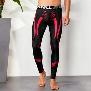 Erkek Tasarımcı Jogger Sıkıştırma Pantolon Moda İnce Elastik Bel Spor Atletik Pantolon