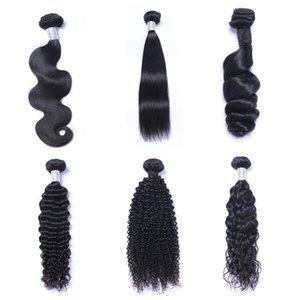 8A Mink bresilien corps droit en vrac vague profonde Kinky Curly Brésilien Péruvien Indien Non traité de cheveux humains Weave Bundles