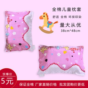 Childrens Pillow Case Cotton Cartoon Cute Kindergarten 0-1-3-6 Years Old Primary School Baby Four Seasons Universal