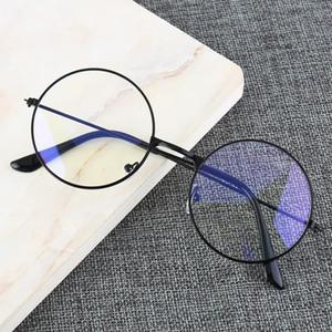 Rodada do metal do vintage Quadro Light Blue bloqueio Personalidade College Style Limpar Lens Eye Glasses Protecção dos olhos mobile Phone Game