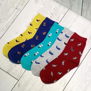 20191007 New Ladies tubo médio Meias Mini Mini meias