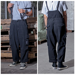 E · utensili maschile baihui tuta maschile marchio marea giapponese ins rete rossa un pezzo dei camici vento pigro allentato pantaloni a gamba larga pantaloni vecchi