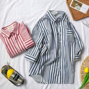2019 Spring And Summer New Korean Fashion Tide Male Loose Quality Cotton Harajuku Striped Sick Suit Casual Shirt