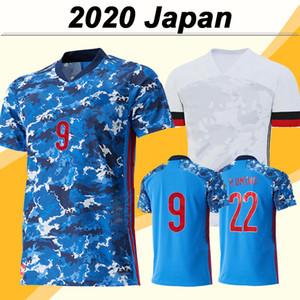 2020 일본 대표팀 오카자키 가가 남성 축구 유니폼 새로운 혼다 하세베 나가 토모 홈 블루 멀리 화이트 축구 셔츠 유니폼