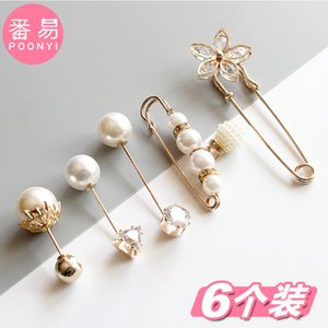 Brooch Womens Pearl Anti-Exposure Buckle Pin Fixed Clothes High-End Word Pin Collar Cardigan Small Buckle Pin Accessories