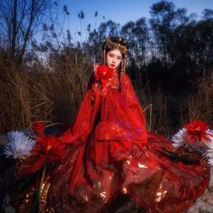 can not be on Xueji Hanfu chest dress Rong Ji clothing Rudai wedding girlfriends clothing traditional 6 m big swing