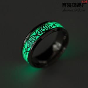 Religious Christian Ring JESUS glühender Ring Jesus Brief Herren Titan Stahl Ring