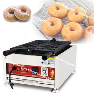 Frete Grátis 17 pcs 5 cm Uso Comercial Não-stick 110 v 220 v Elétrica Mini Donut Donut Máquina Fabricante Digital Baker