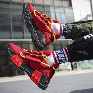 20200602 Students' fashion shoes, new style, autumn and winter, height, master, Korean version, all kinds of casual shoes, fashion, net red