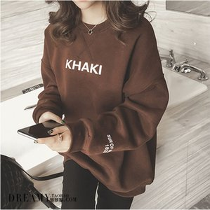 Spring and autumn new loose sweater women's Pullover Korean version long sleeve thickened Plush round neck students' medium and long length