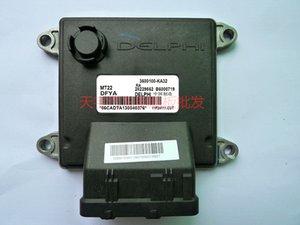 car East Wind Well-to-do Automobile Engine Computer Plate 3600100 - Ka32 28229562 B6000719 Original Binding