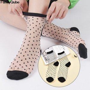 Женщины дамы носки мода прозрачная сетка стекло шелковые носки ультратонкий прозрачный кристалл кружева сказочные эластичные летние лодыжки носок 15 пар/30шт