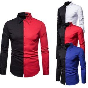 캐주얼 정장 슬림 맞춤 셔츠 파티 드레스 다운 패션 남성 긴 소매 색상 대비 대칭 셔츠 버튼