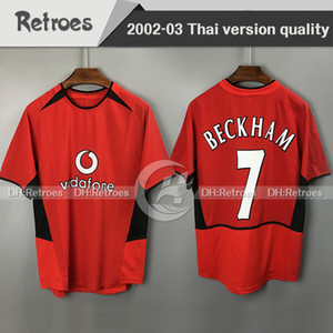 2002 2003 Retro Retro Soccer Jerseys 02 03 Classic Classic Shirts United # 7 Beckham Ronaldo Retro football shirt